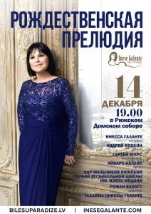Afisa_web_ZsvPreludija2019_RU new