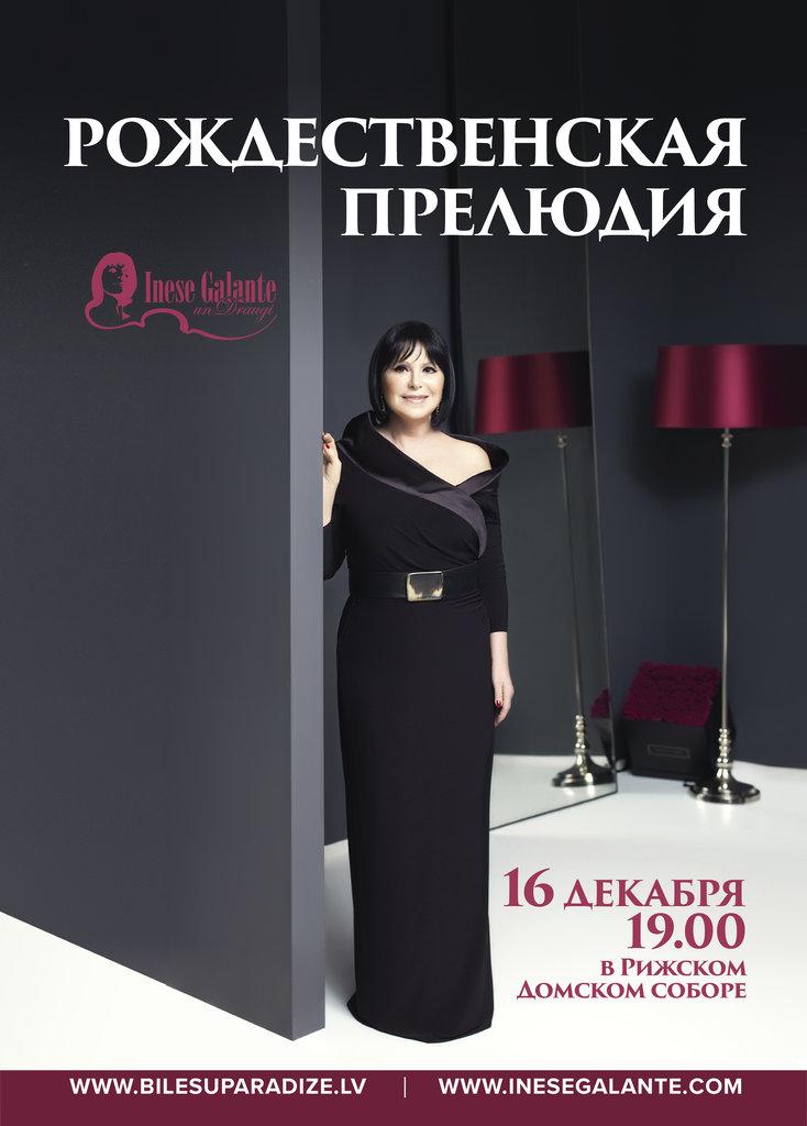 ZSP RU 2017